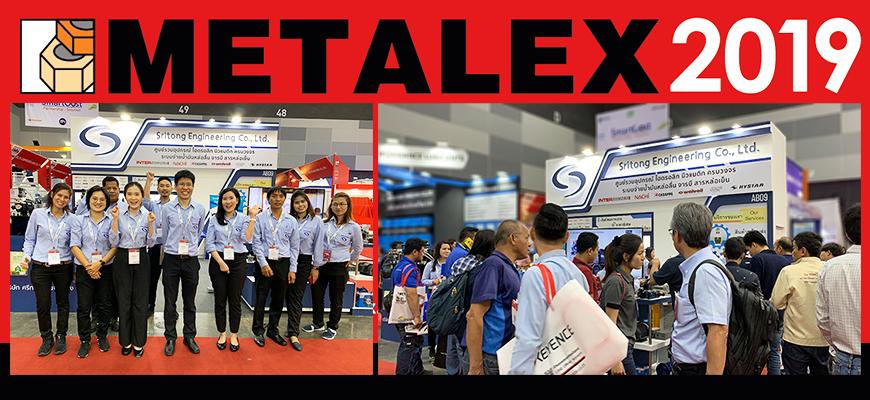 งาน METALEX EXPO 2019